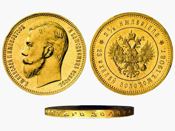 Legend coin auction.