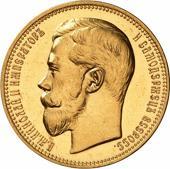 иностранные монеты стоимость каталог цены