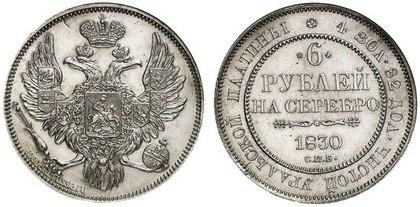 Монеты из платины цена купить монету 39 шахматная олимпиада ханты мансийск