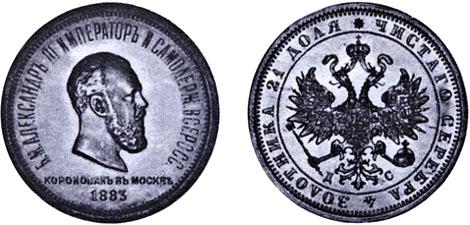 монеты 2 рубля с портретами