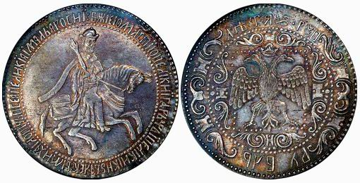 1 рубль 1654 года цена пять рублей цена