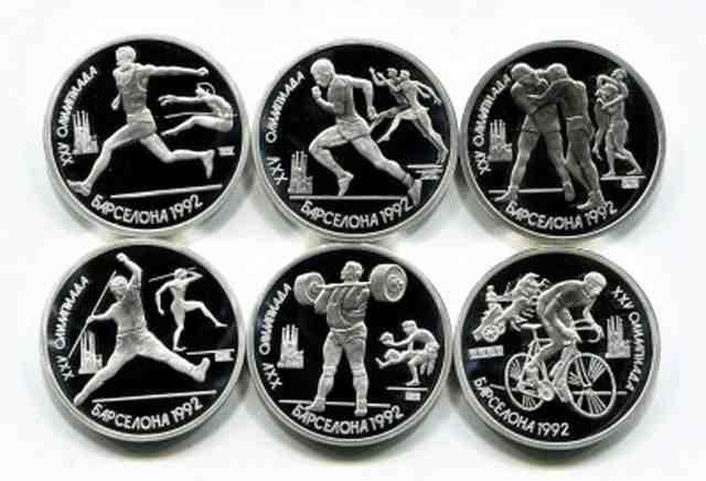 Монеты ссср барселона значок злотых