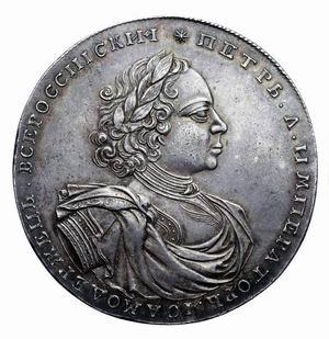 Серебряная монета 2 рубля 1722 продать марки ссср стоимость