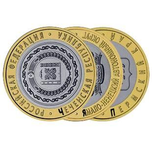 Купить 10 рублей чяп 50 рублей 1991 года