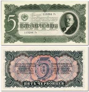 Советские червонцы 1937 тыины монеты казахстана цены