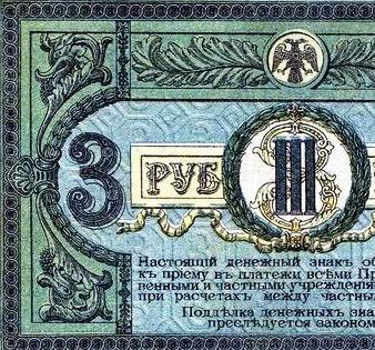 Бумажные деньги после эмиссии стоимость монеты 1 злотый 1978 года цена фото