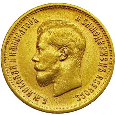кому продать юбилейные монеты 10 рублей стоимость