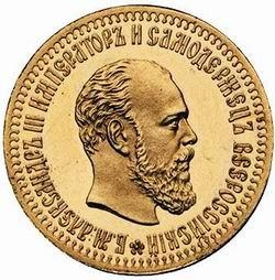 Купить золотые монеты александра 3 купить планшет в сочи