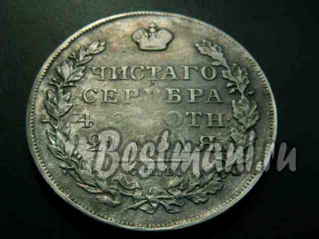 Изготовление копий монет юбилейные монеты иркутск