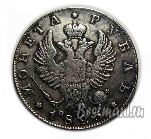 Сколько стоит монета 1823 года 1 лат барон мюнхгаузен