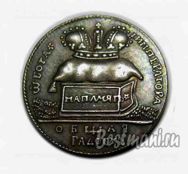 1724 год в истории россии как закрепить монеты в рамке под стеклом
