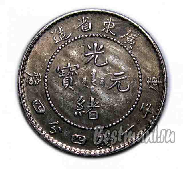 серебряный рубль 1912 года цена