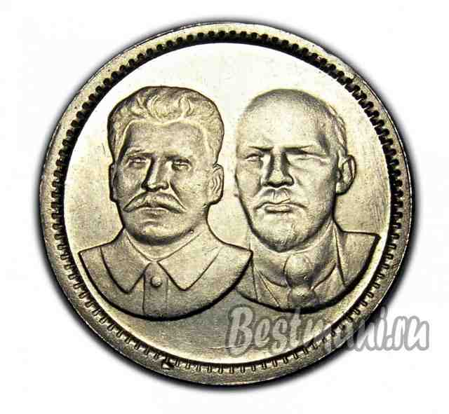 Монета сталин редкие 10 рублевые монеты 2016 года выпуска