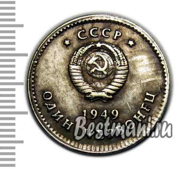 500000 тысяч рублей