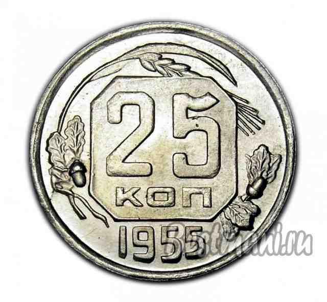 25 копеек один рубль 1928 года цена