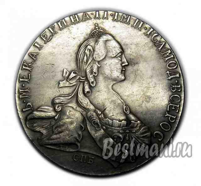 Монеты россии екатерина 2 почта россии 140980