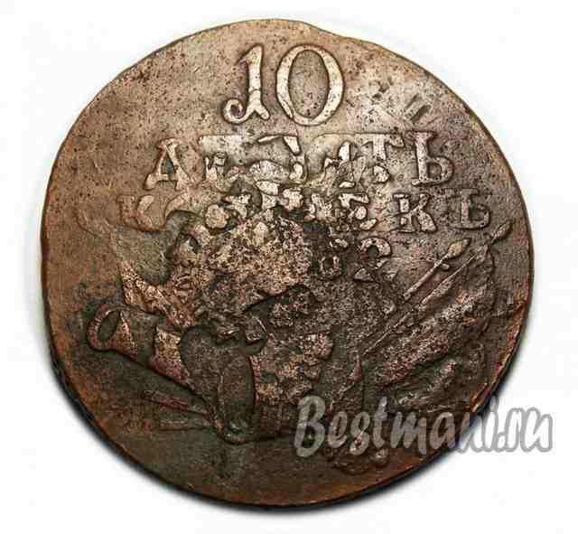 Монеты перечеканы царская россия 1 4 копейки 1842 года цена