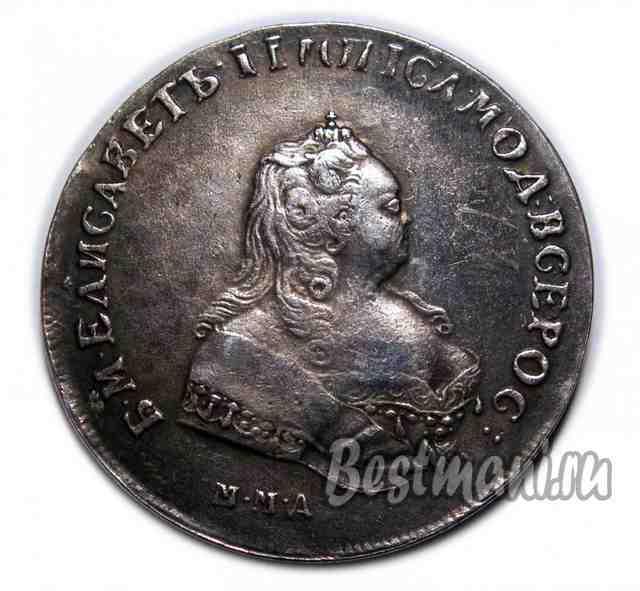 монета рубль 1742 ммд