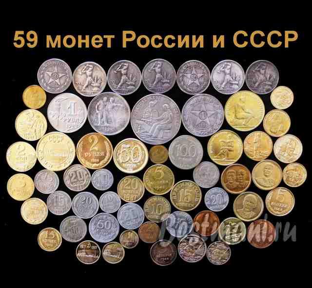 Collection для монет фото гривни