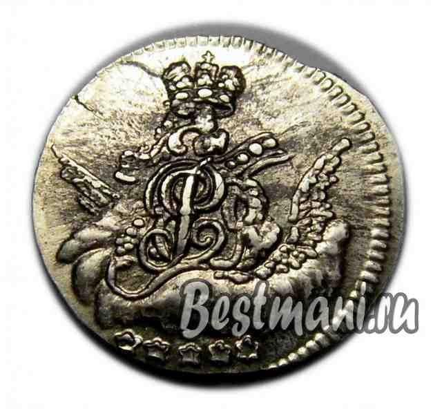 Магазин монеты орел ру монета 2 копейки 1901 года цена