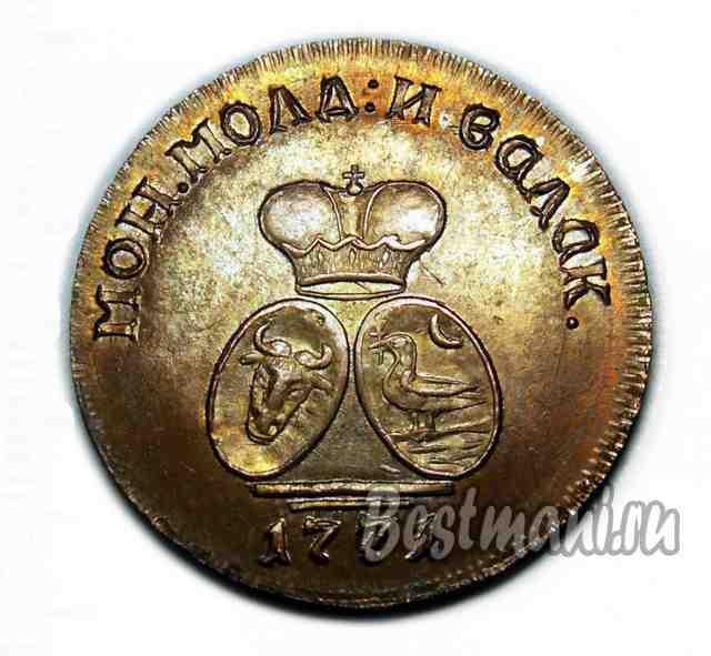 серебряный полтинник 1925 года цена