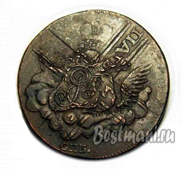 Облачная копейка 1755 рубли сувенирные