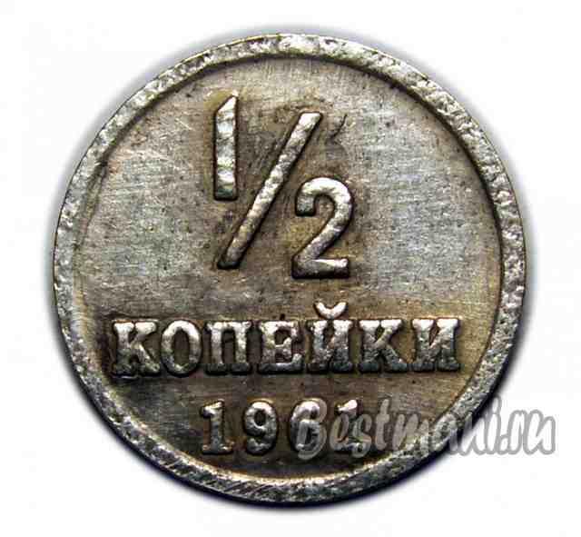 монеты жетоны пробные ссср