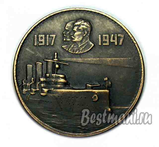 Аврора монеты лотерейные билеты купить цена