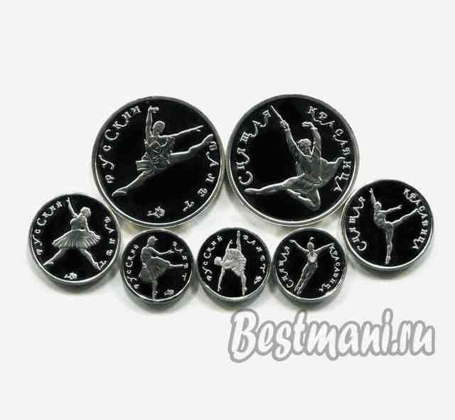 Монеты русский балет и 400 руб