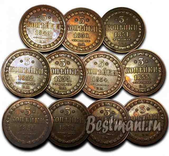 Наборы царских монет копий сколько стоит 2 копейки 1801 года цена