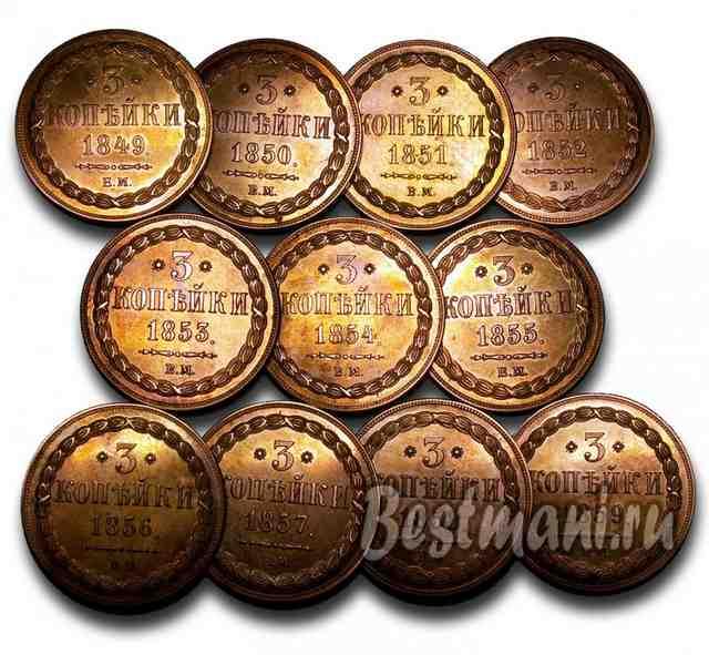 1 рубль 1613 1913 года цена серебро