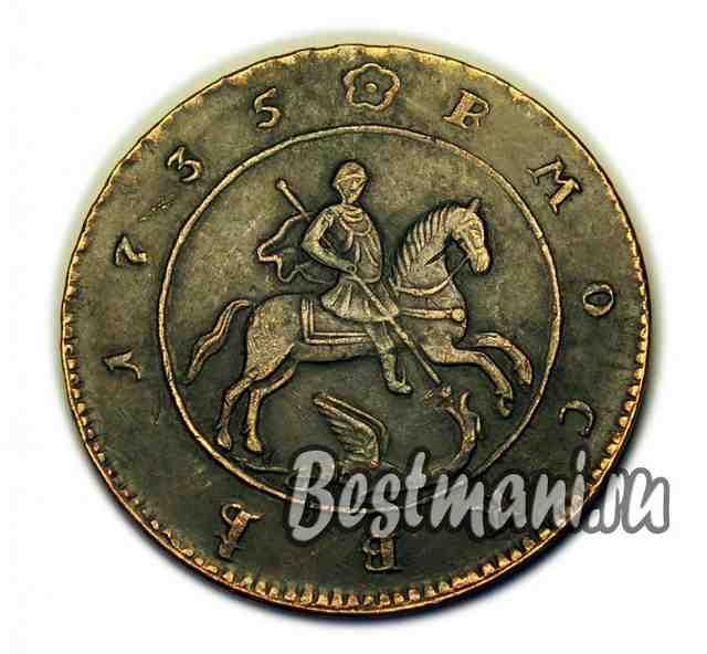 Куплю царские монеты москва чем соединить листы альбома