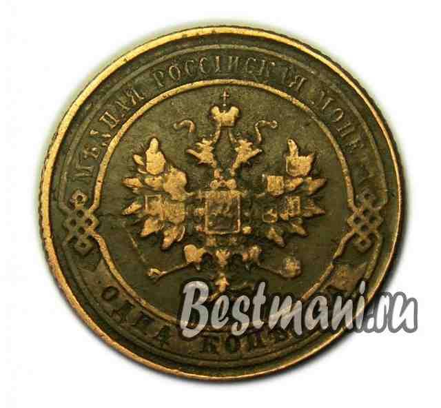 1 копейка 1917 года редкие монеты 20 рублей 1992