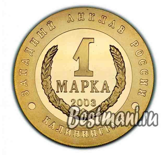 Монеты слава русского оружия как почистить монету в домашних условиях