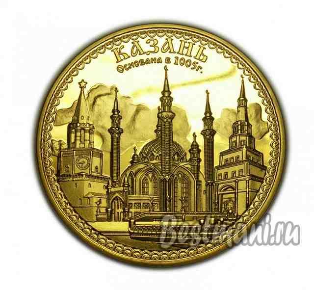 Серия города россии редкие 25 центов сша