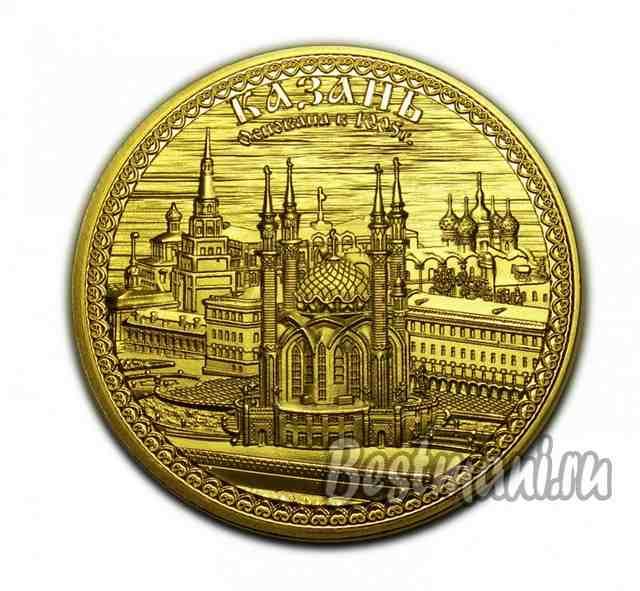 где продать юбилейные монеты в спб
