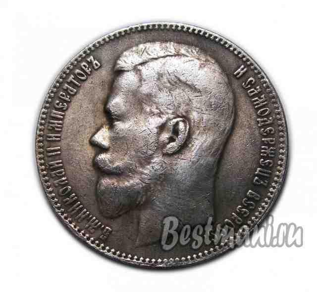 Серебряный рубль 1905 цена авито банкноты спб