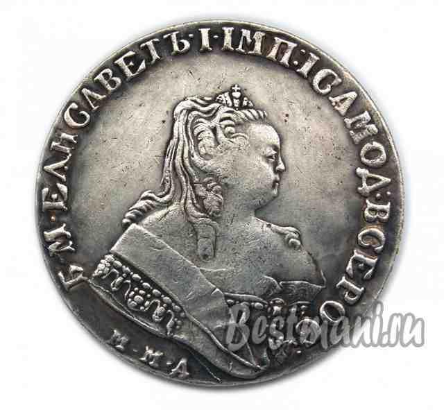 Монета рубль 1754 нарсес монеты