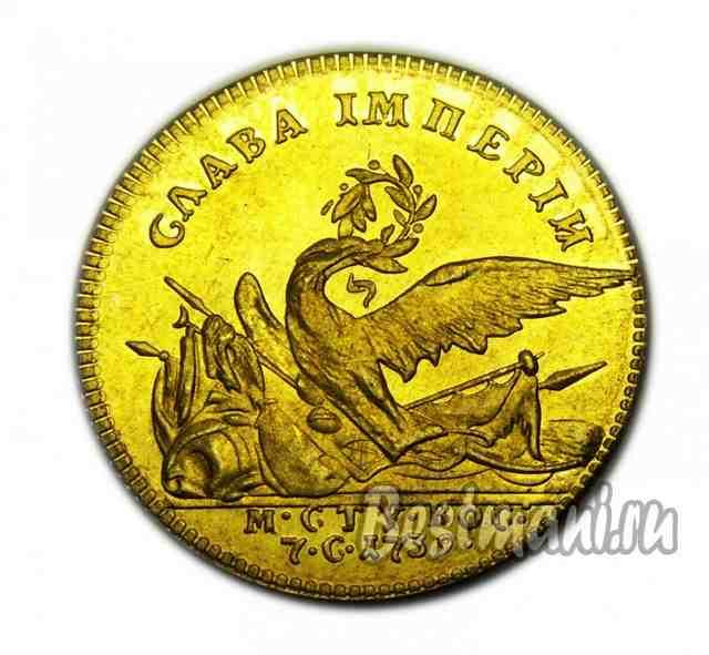 Золотой жетон купить поиск монет с евгением хрусталевым