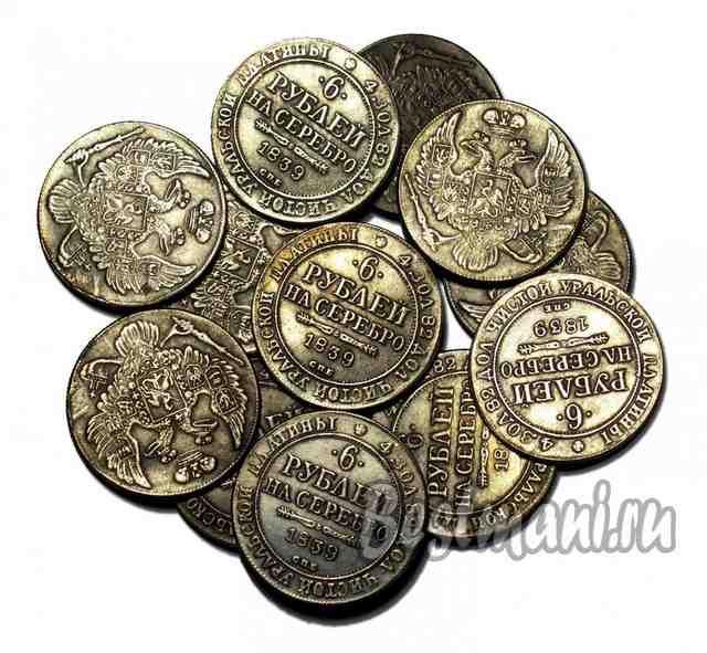 Оптовые монеты стоимость 15 копеек 1932 года цена