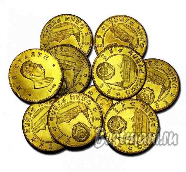 Куплю монеты россии оптом где купить монеты ярославль