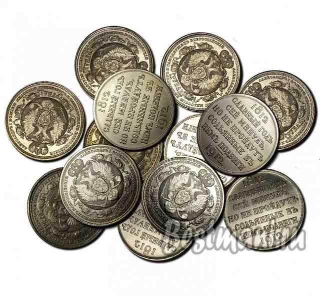 Где купить оптом монеты немецкий тубус