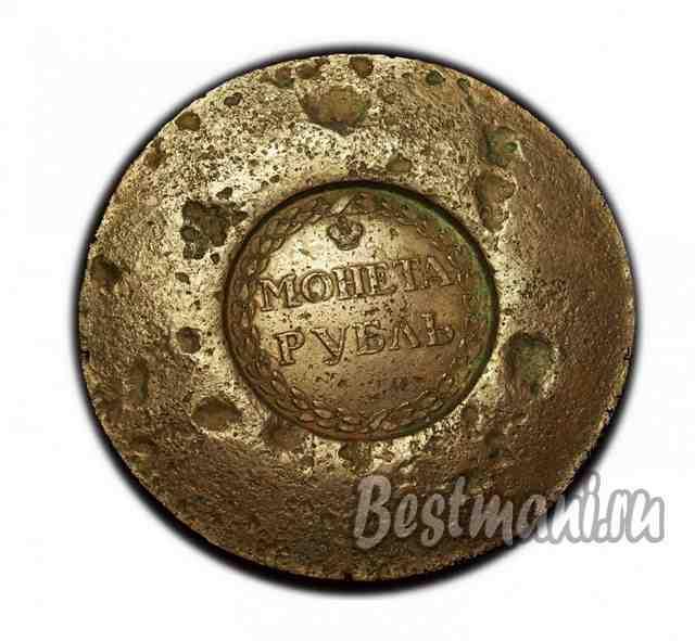 Сестрорецкий рубль копия купить советские спортивные значки 1 разряд