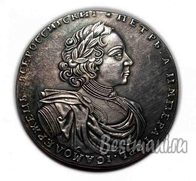 Монеты копии серебро петр 1 нумизматика, коллекция ценных монет