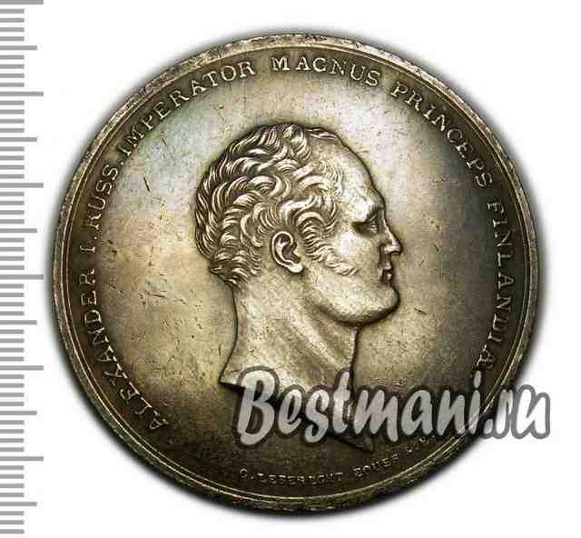 Медали финляндии купить сколько стоят банкноты россии