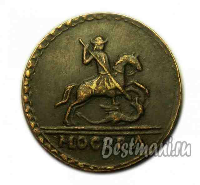 Купить московские монеты серебряный рубль 1724 года