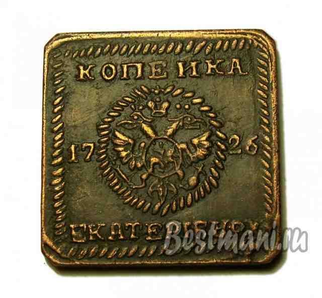 Екатеринбург купить для монет монета 1 uin цена