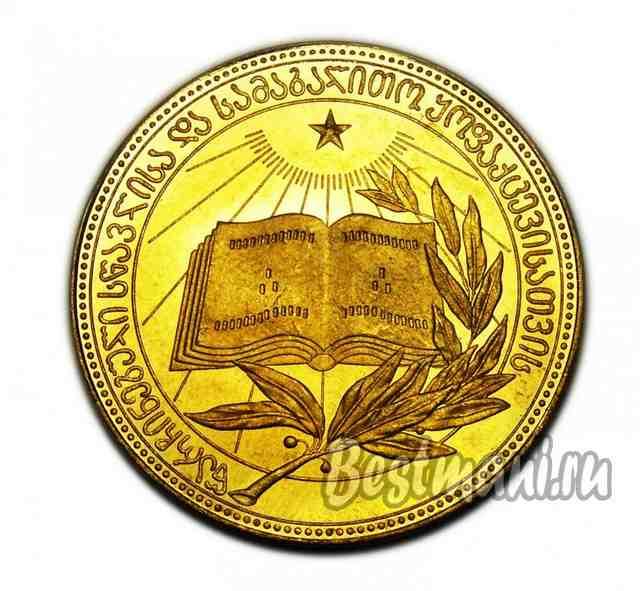 Медаль за успехи в учебе польская монета 5копеекgroszy 1935год продать в курске