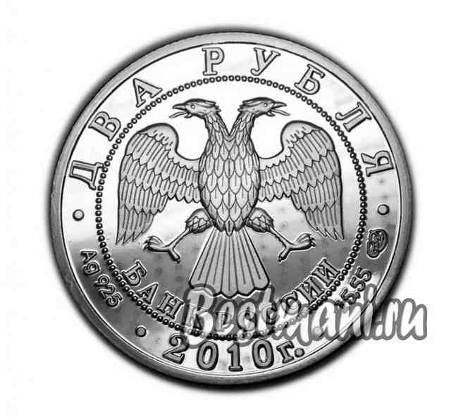 Купить монеты красная книга серебро деньга орел