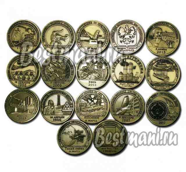 Арктикуголь монеты юбилейные 50 копеек 2005 года молдавская республика